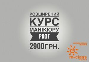 IMG_3040